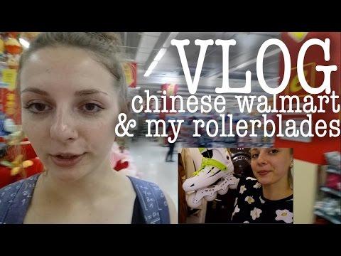 VLOG | Chinese walmart..?