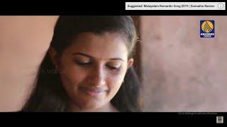 എണ്ണകറുപ്പോലും ഏഴഴകൊത്തൊരു സുന്ദരിപെണ്ണാൾ | ഈ നാടൻ പാട്ടൊരു പൊളിയാണ് ട്ടാ | Malayalam Nadan Pattu