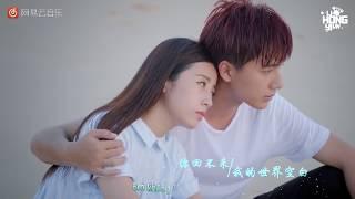 [Vietsub] Biển Cả Đưa Em Đến OST - Lý Hoành Nghị, Tăng Vịnh Hi