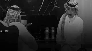 قصه بندر بن عوير مع صديقه