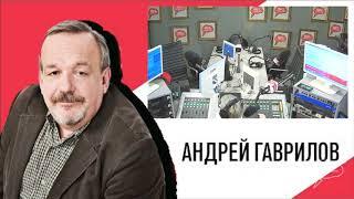 «Точка зрения» с Андреем Гавриловым, Что сам Путин говорил об изменениях в Конституции