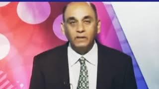 Pak Media - Economy Crisis In Pak-कर्जें ले लेकर कर्जों की एकॉनमी बना पाकिस्तान l 2018 l
