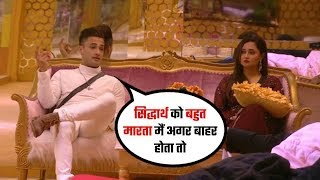 Bigg Boss 13  Asim Riaz Said Paras And Siddharth Have Negativity  n The House   Day 87