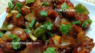 Chilli Chicken Recipe - How to make Spicy Chilli Chicken - Easy Recipe