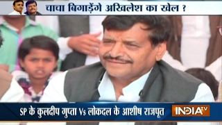 UP Election 2017: Is Shivpal's New Party a Ploy against SP chief Akhilesh?
