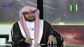 فاطمة الزهراء - رضي الله عنها - الشيخ صالح المغامسي