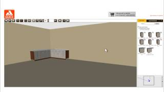 Как использовать 3D планировщик кухонь Такос