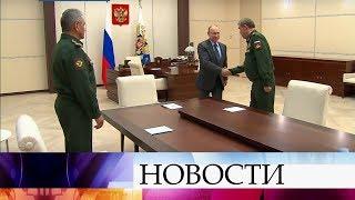 Министр обороны и глава Генштаба доложили президенту В.Путину об итогах учений на Дальнем Востоке.