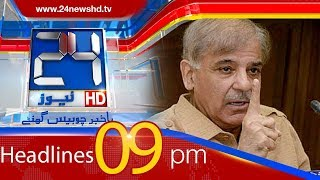 News Headlines | 09:00 PM | 1st March 2018 | 24 News HD
