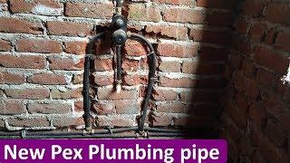 What is Pex Plumbing Pipe (best plumbing pipe)