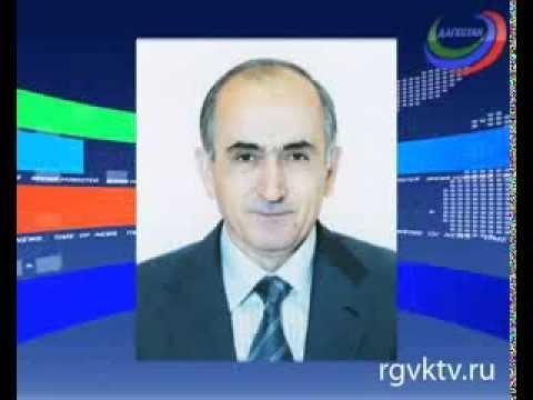 Зейдула Юзбеков назначен министром по управлению госимуществом