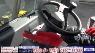 Repeat youtube video コマツ ホイールローダー WA30-6