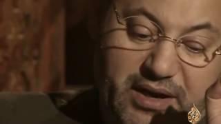 الكولونيل الريفي أمقران رفض الرحمة من الحسن الثاني