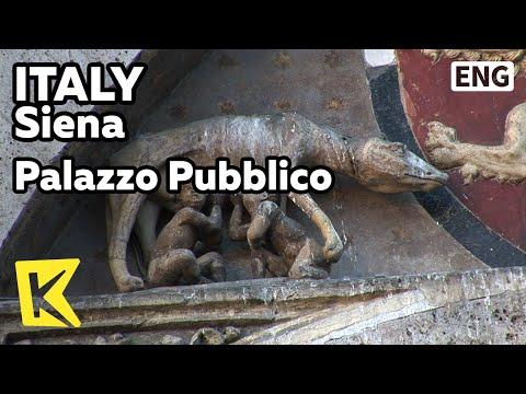 【K】Italy Travel-Siena[이탈리아 여행-시에나]푸블리코 궁전, 늑대상/Palazzo Pubbico/palace/Campo/Square/Lupa Capitolina