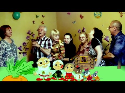 Поздравление на свадьбу сценка видео фото 935
