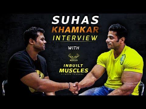 "Suhas Khamkar Interview: ""story of indian bodybulding legend"" | inbuilt Muscles"