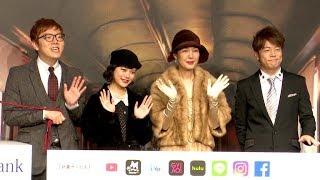 ソフトバンクの新サービスに関する記者発表会が行われ、女優の樋口可南...