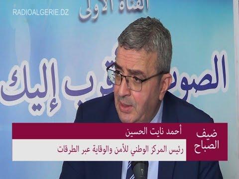 رئيس المركز الوطني للأمن والوقاية عبر الطرقات أحمد نايت الحسين