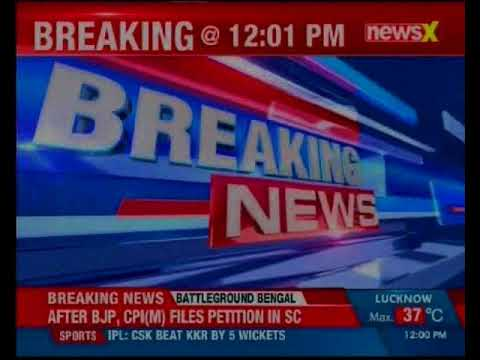After BJP, now CPI(M) files petition in SC challenging Poll Panel's decision to recall its order
