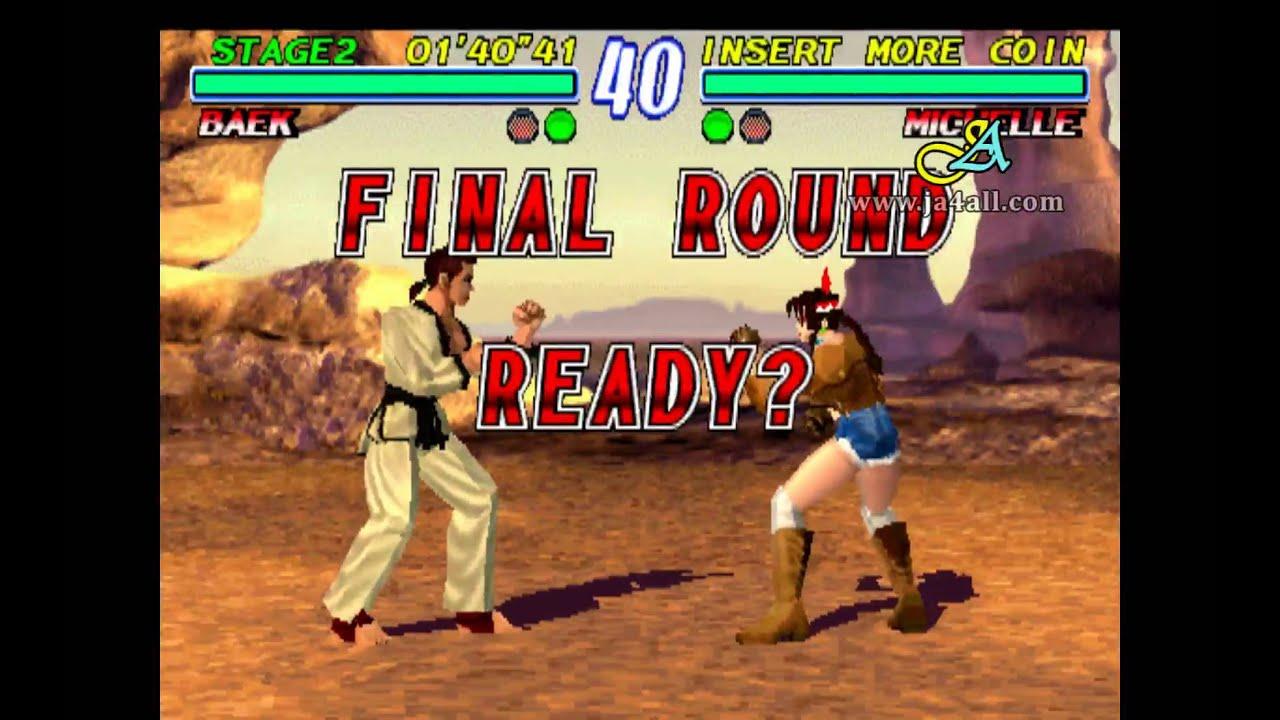 Tekken 2 game for pc nfs 2 pc game free download