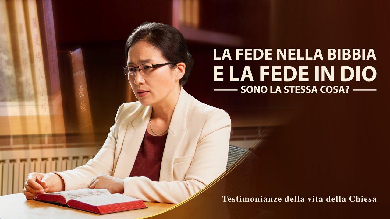 Testimonianza di fede - La fede nella Bibbia e la fede in Dio sono la stessa cosa?