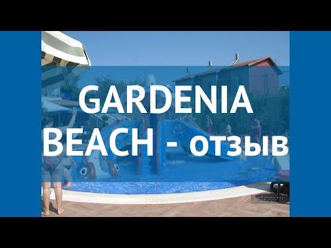GARDENIA BEACH 4* Турция Алания отзывы – отель ГАРДЕНИЯ БИЧ 4* Алания отзывы видео