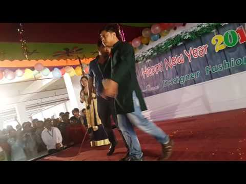 kobe aibe amar pala re (indian bangla song) New year function #2017 Designer fashion ltd.