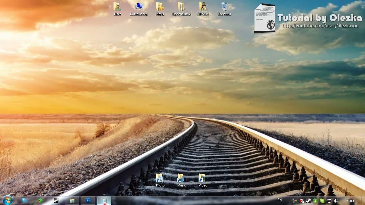 Как в фотошопе определить цвет