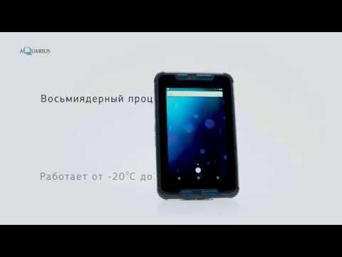 Защищенный планшет Aquarius NS208