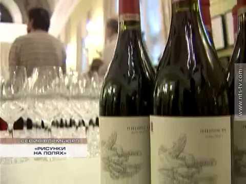 Предприятие было основано в 2007 году павлом швецом, человеком по настоящему влюбленным в вино, имеющим 15-летний опыт работы сомелье, победителем многих конкурсов, ресторатором. ( москва ). Цель – вернуться в родные края и создать уникальное вино, обладающее своим характером,