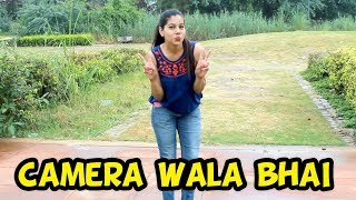 Stay Away From Girls [funniest video ever] [Camera Wala Bhai]
