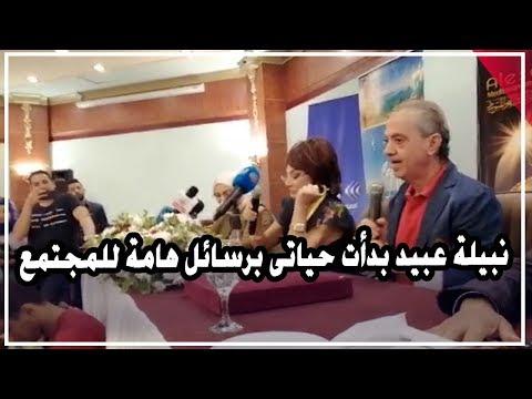 نبيلة عبيد بندوة الإسكندرية: بدأت حياتى السينمائية برسائل هامة للمجتمع  - 19:54-2019 / 10 / 10