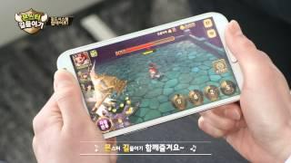 EXO 몬스터길들이기 광고 미공개영상 (호키포키송 버전)
