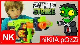 Nerf Zombie Strike  scopri questa invincibile arma giocattolo