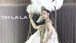 Amar - Oh La La  | 2010 | قمر - أو لا لا