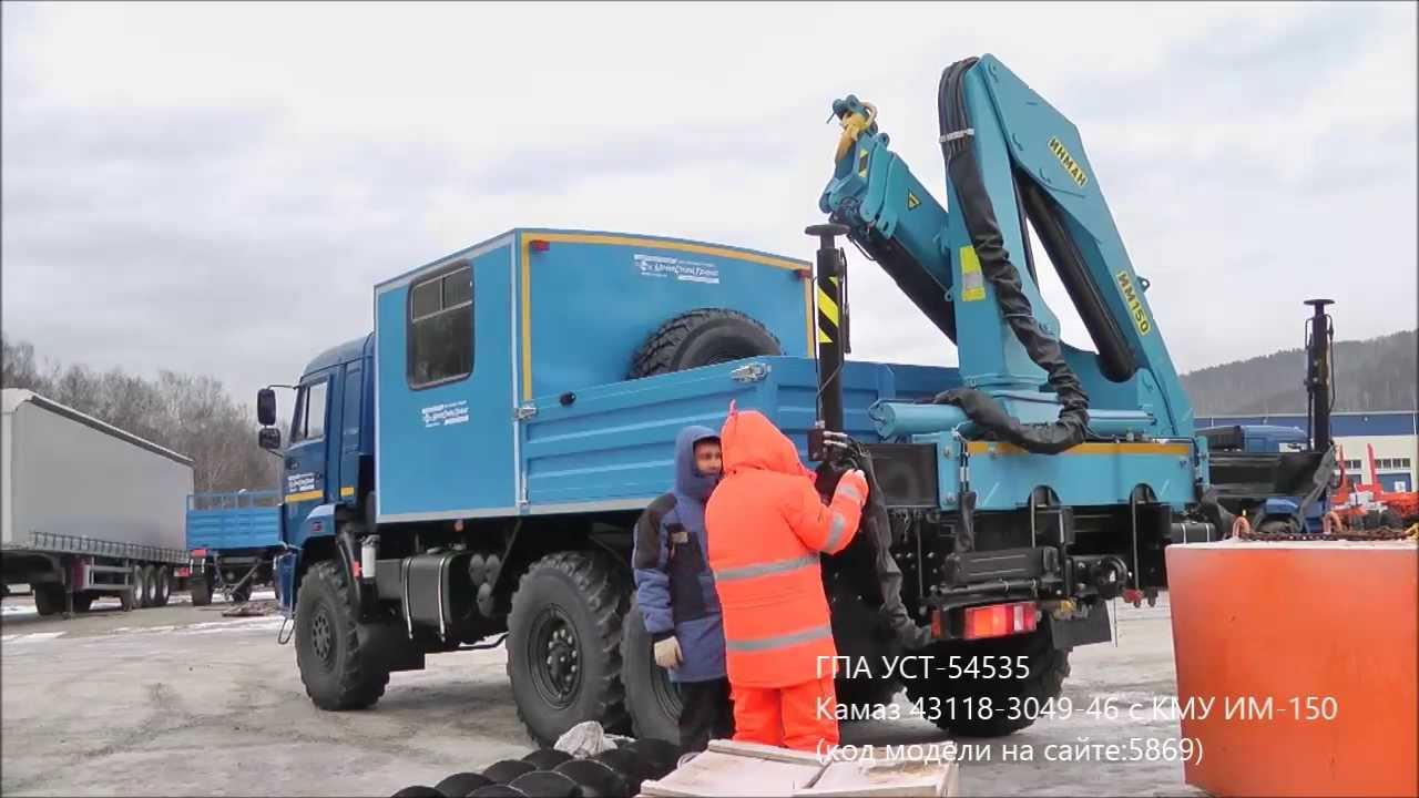 Более 3 900+ объявлений о продаже подержанных микроавтобусов грузовых (до 3,5т) в украине. На auto. Ria легко найти, сравнить и купить бу микроавтобус грузовой (до 3,5т) с пробегом.