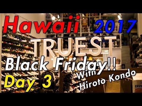 【ビログ】ハワイのブラックフライデー!!(Hawaii 3日目)
