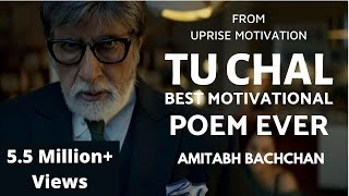 Tu Khud Ki Khoj Me Nikal ft. Amitabh Bachchan | Tu Chal | Must Watch Motivational Poem