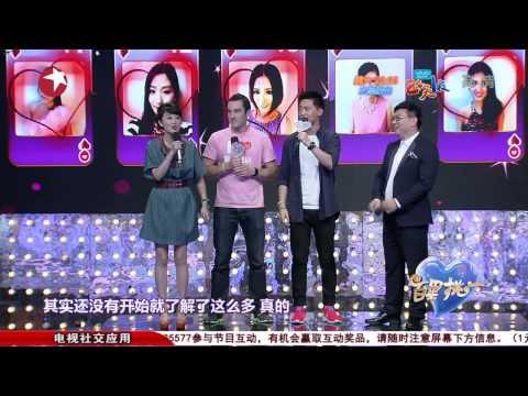 online dating shanghai