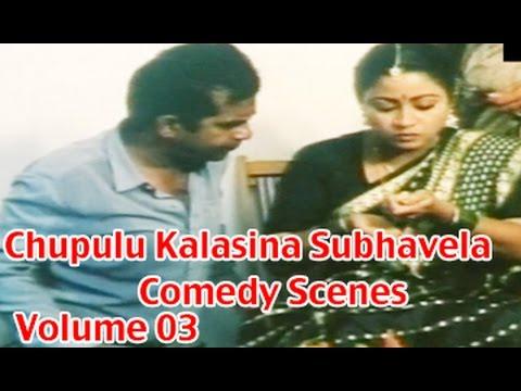 Chupulu kalasina subhavela serial in telugu romantic scenes movies