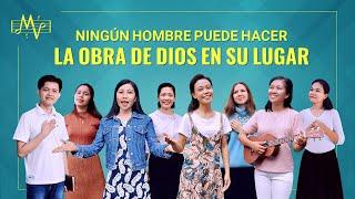 Música cristiana 2020 | Ningún hombre puede hacer la obra de Dios en Su lugar