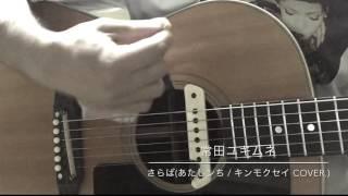 Twitter@Tokita_Yukimune ( https://twitter.com/tokita_yukimune ) 「...