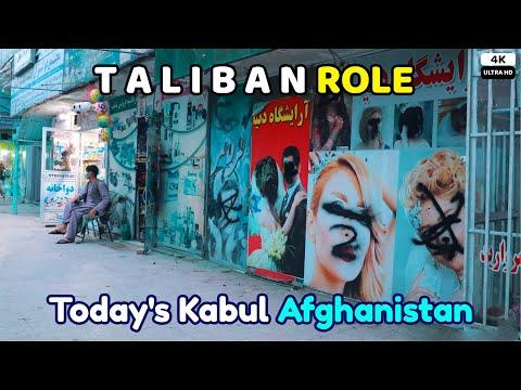 Kabul City Taliban Role | 10 September 2021 |4K