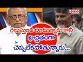 AP Government Ready To Give 250-CR For Agri Gold Victims | IVR Analysis | Mahaa News
