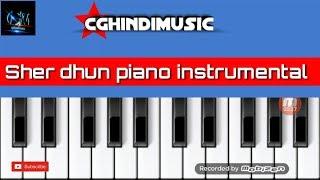 Sher dhun piano instumental,tiger dance casio | cghindimusic