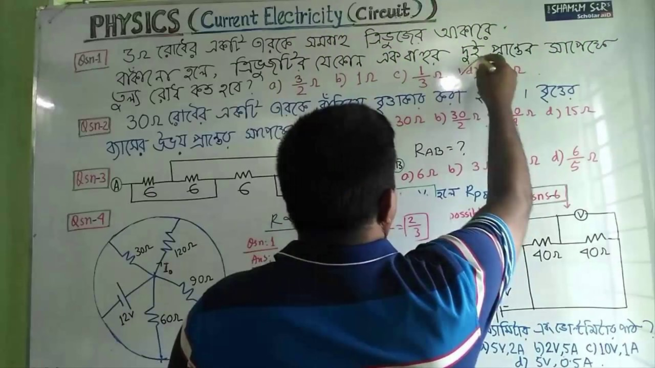 Electrical Wiring Books Solutions Home Basics Book In Bengali Diagram