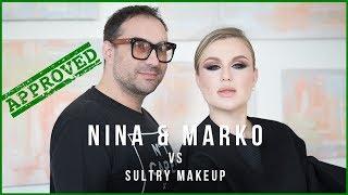 Instagram Makeup Trend: Sultry Makeup