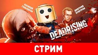 Dead Rising 4. Фрэнк против живых мертвецов