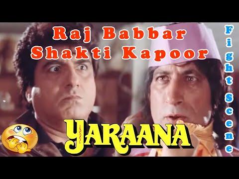 raj-babbar,shakti-kapoor-fight-scene-from-yaraana-याराना,bollywood-romantic-thriller-film