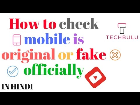 How To Check Mobile Is Original Or Fake | Officially | In Hindi